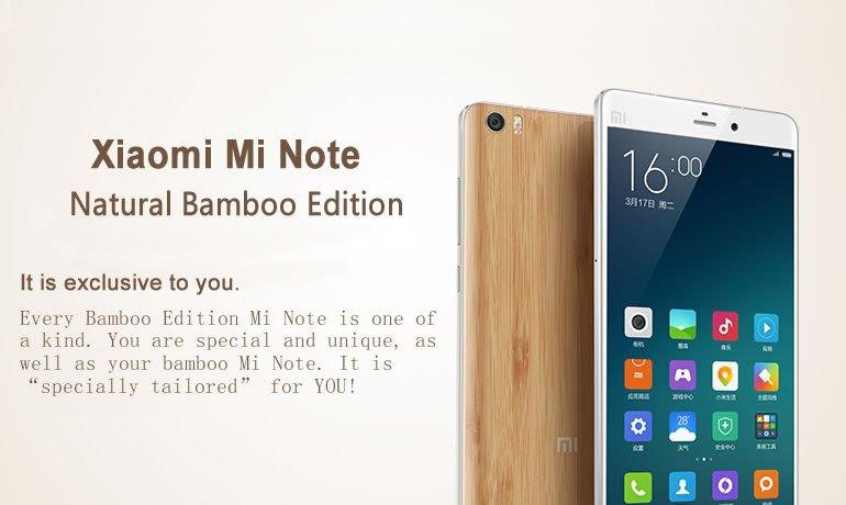 Xiaomi Mi Note Natural Bamboo Edition