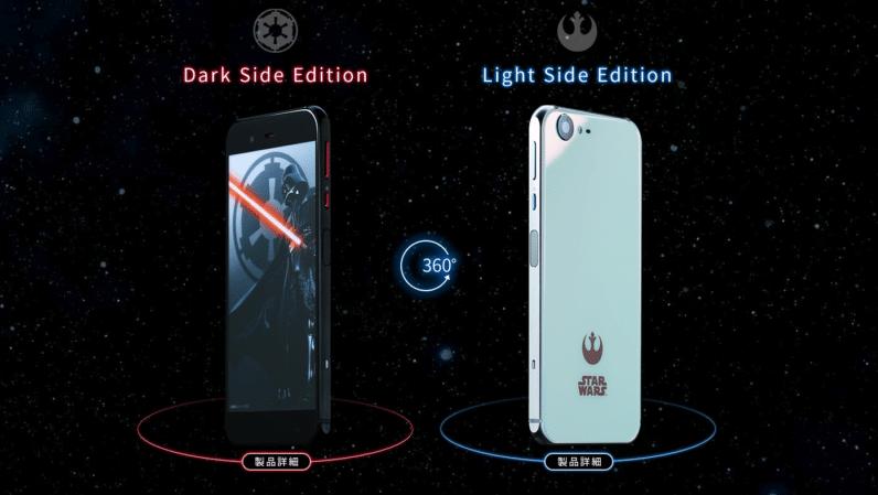 star-wars-android-smartphones