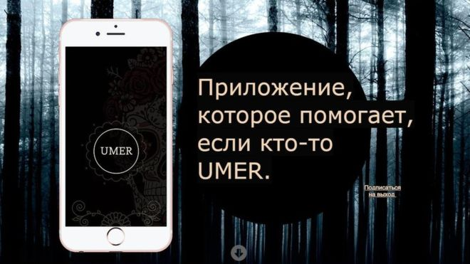 russia funeral app