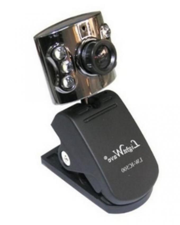 Light Wave Internet Webcam