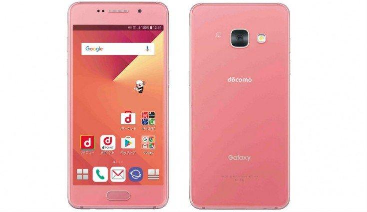 Samsung Galaxy Feel pink
