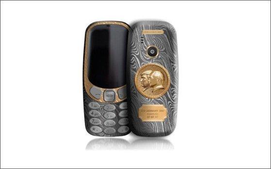 nokia 3310 (2017) with donald trump ans putin emblem