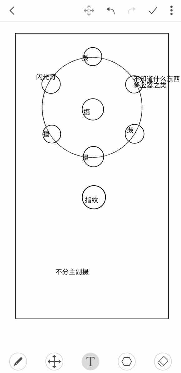 Nokia 10 concept