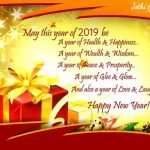 Happy New Year Quotes 2021 and Saying for Friends and Family