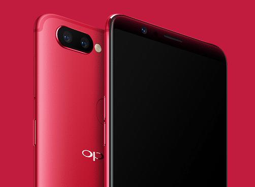 OPPO R11S phone
