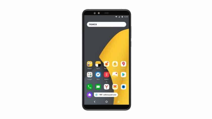 Yandex.Phone