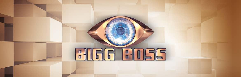 bigg boss registration