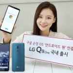 The LG G7 One just arrived as LG Q9 One in South Korea