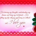 Valentine Wishes -  Valentines Day Wishes for Boyfriend and Girlfriend