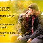 2020 Best Romantic Love Shayari in Hindi and English - For Girlfriend and Boyfriend