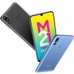 Samsung Galaxy M21 2021 Edition announced with better camera sensor